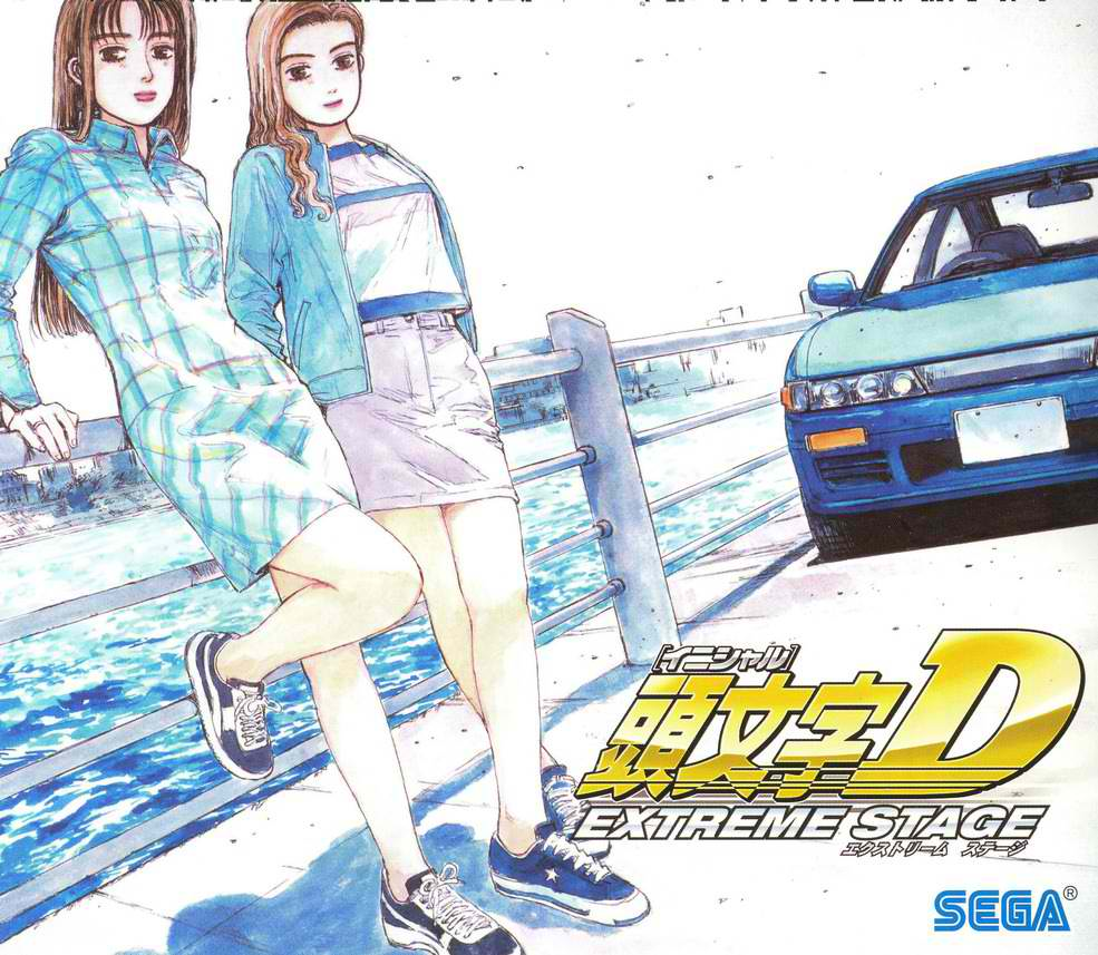 Wallpaper Initial D Posted By Zoey Cunningham