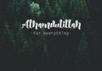Wallpaper Islamic Quotes Posted By Zoey Tremblay