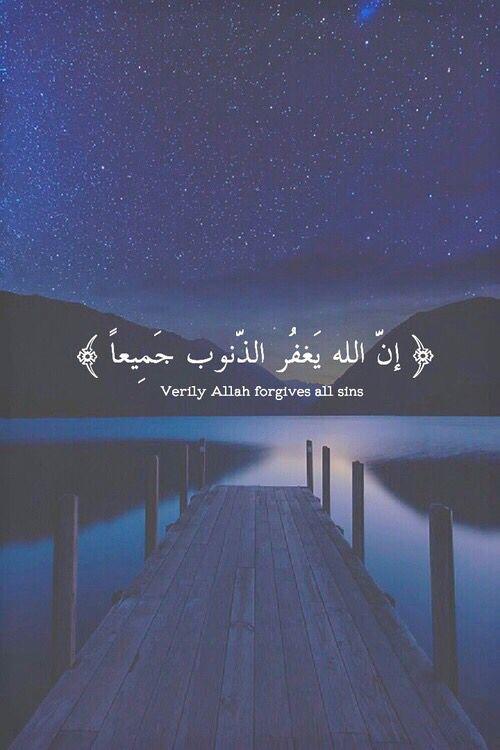 Cat Quotes islam Elegant Quran ... Quran BlenCAThra