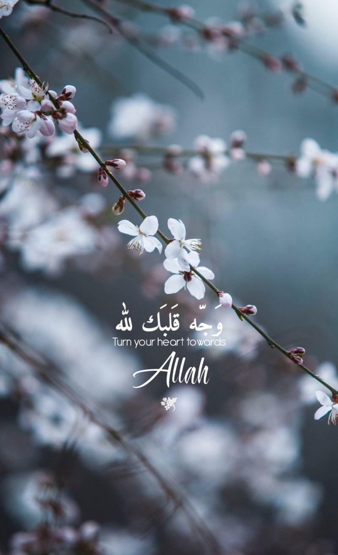 Islamic Tree Wallpaper