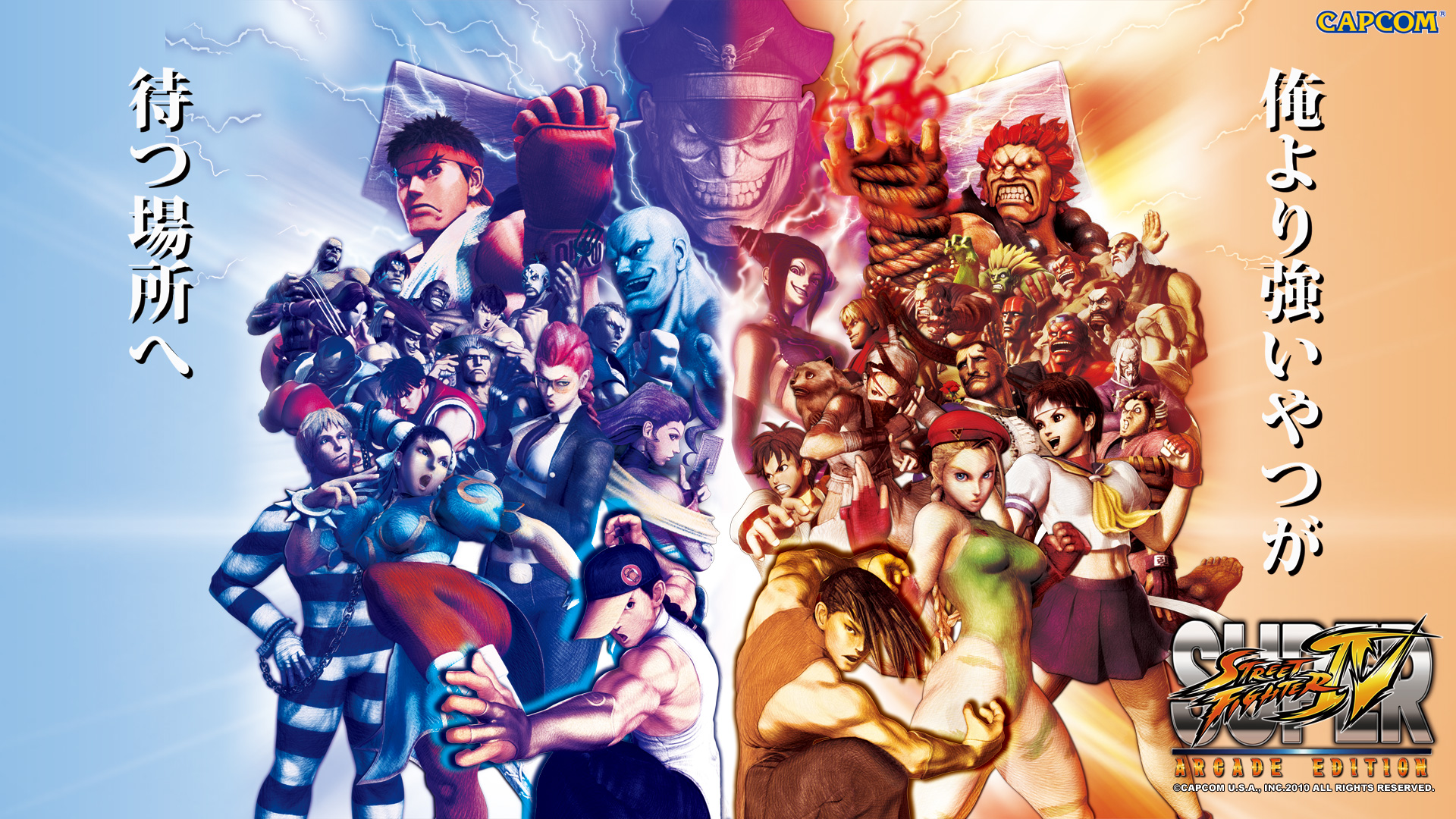 Wallpapers Full Hd Street Fighter Posted By Ryan Johnson