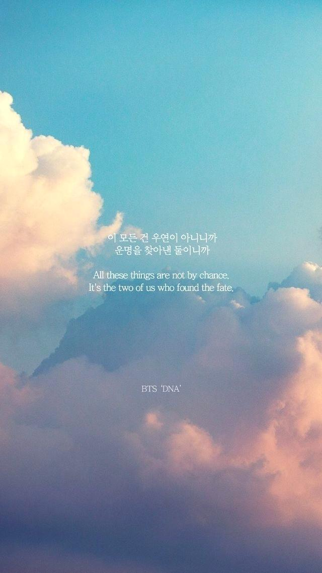 Bts Inspirational Korean Song Lyrics, Hd Wallpapers