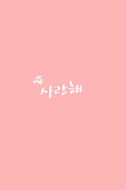 Wallpapers Korean Posted By Michelle Mercado