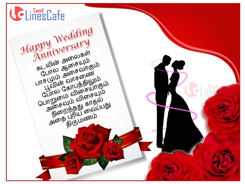 Wedding Wishes Images Free Download Posted By Ryan Mercado