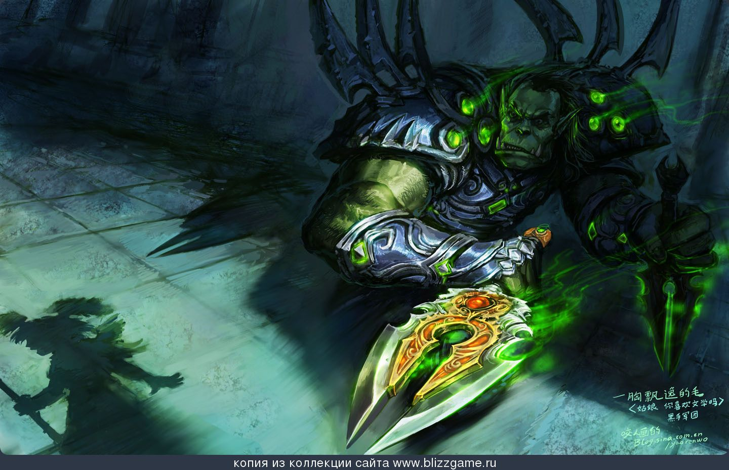 World Of Warcraft Rogue Wallpaper Posted By John Simpson