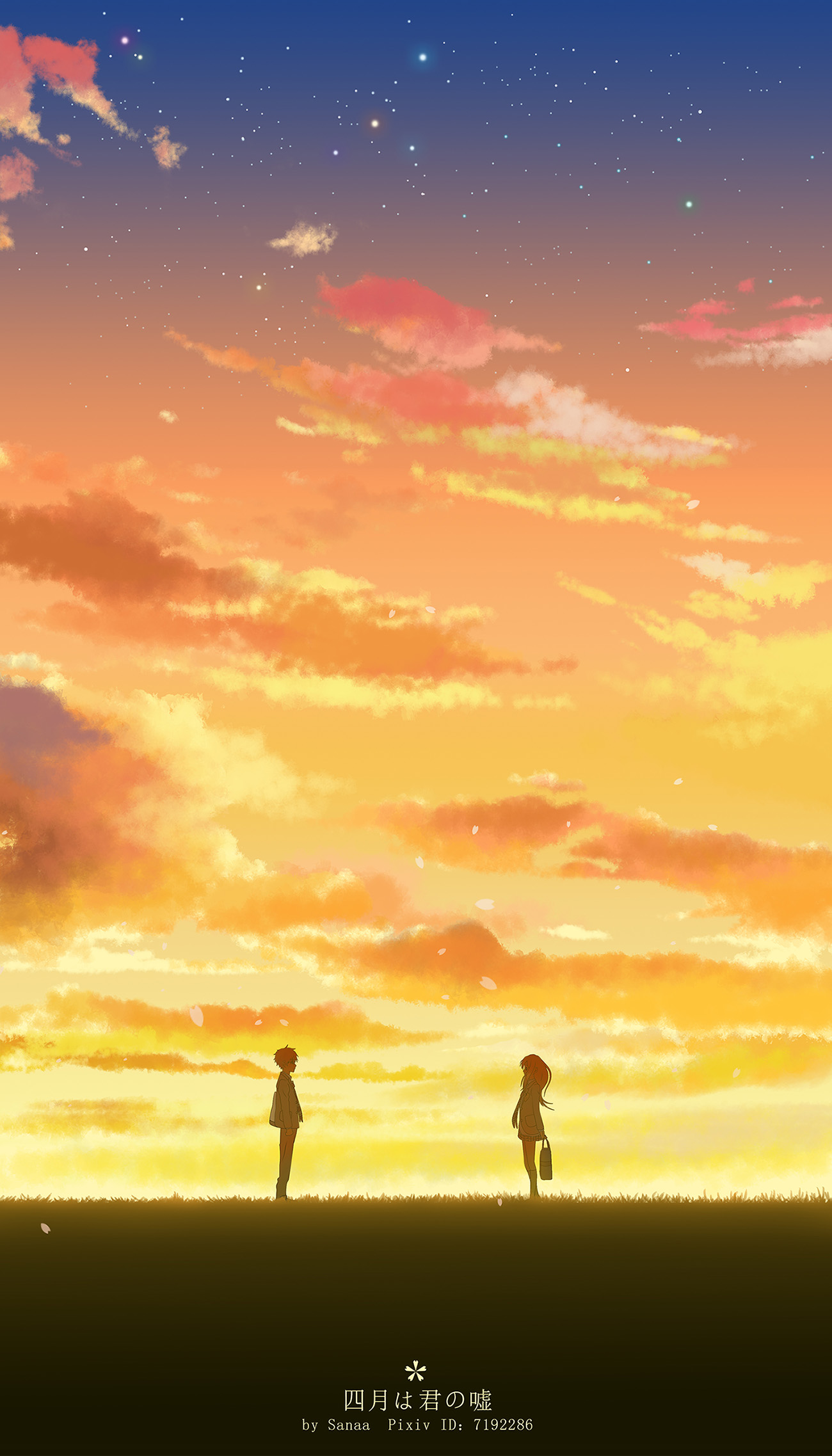 Your Lie In April Phone Wallpaper Posted By Sarah Sellers