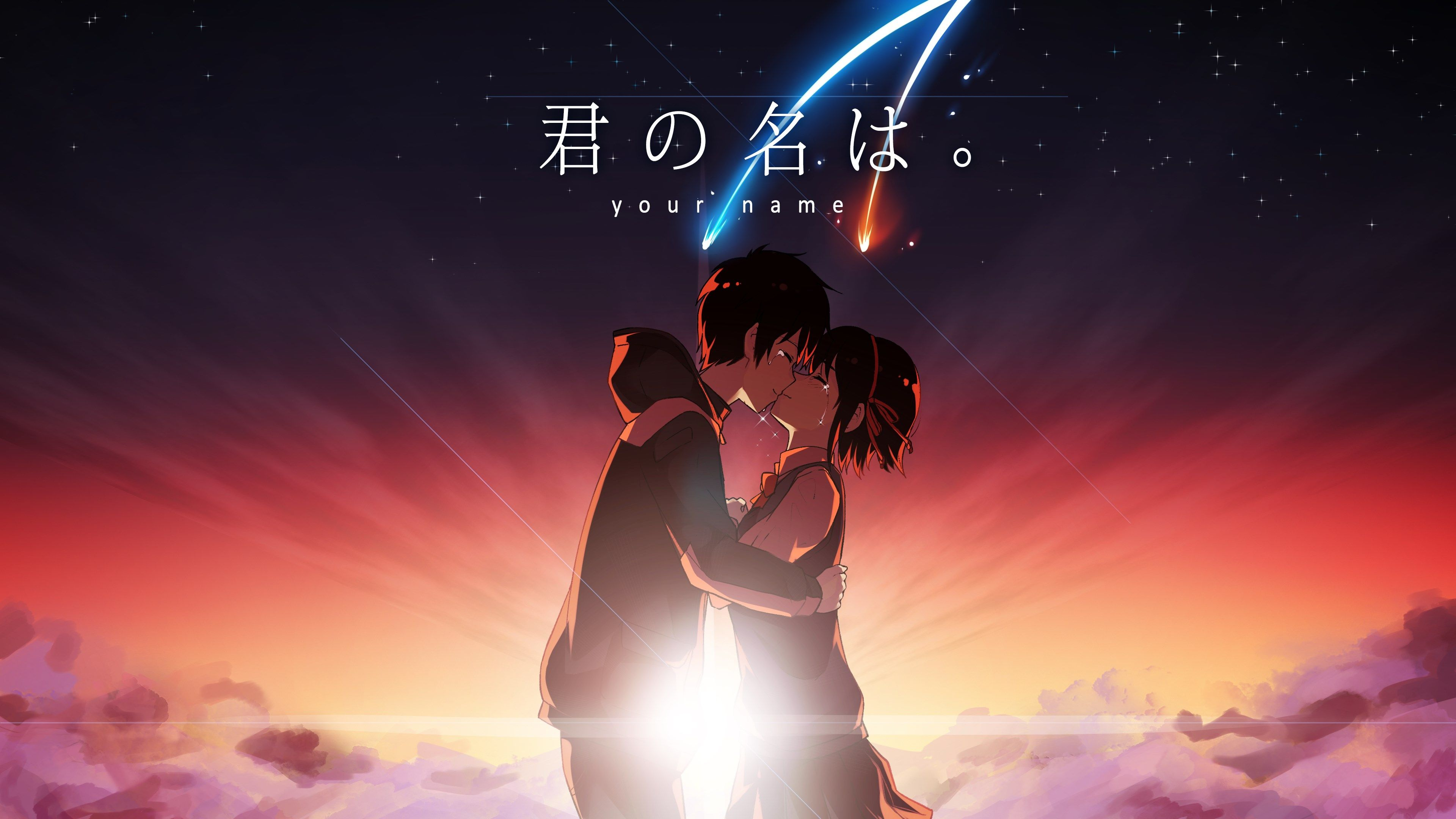 Your Name 4k Wallpaper Posted By Ryan Peltier