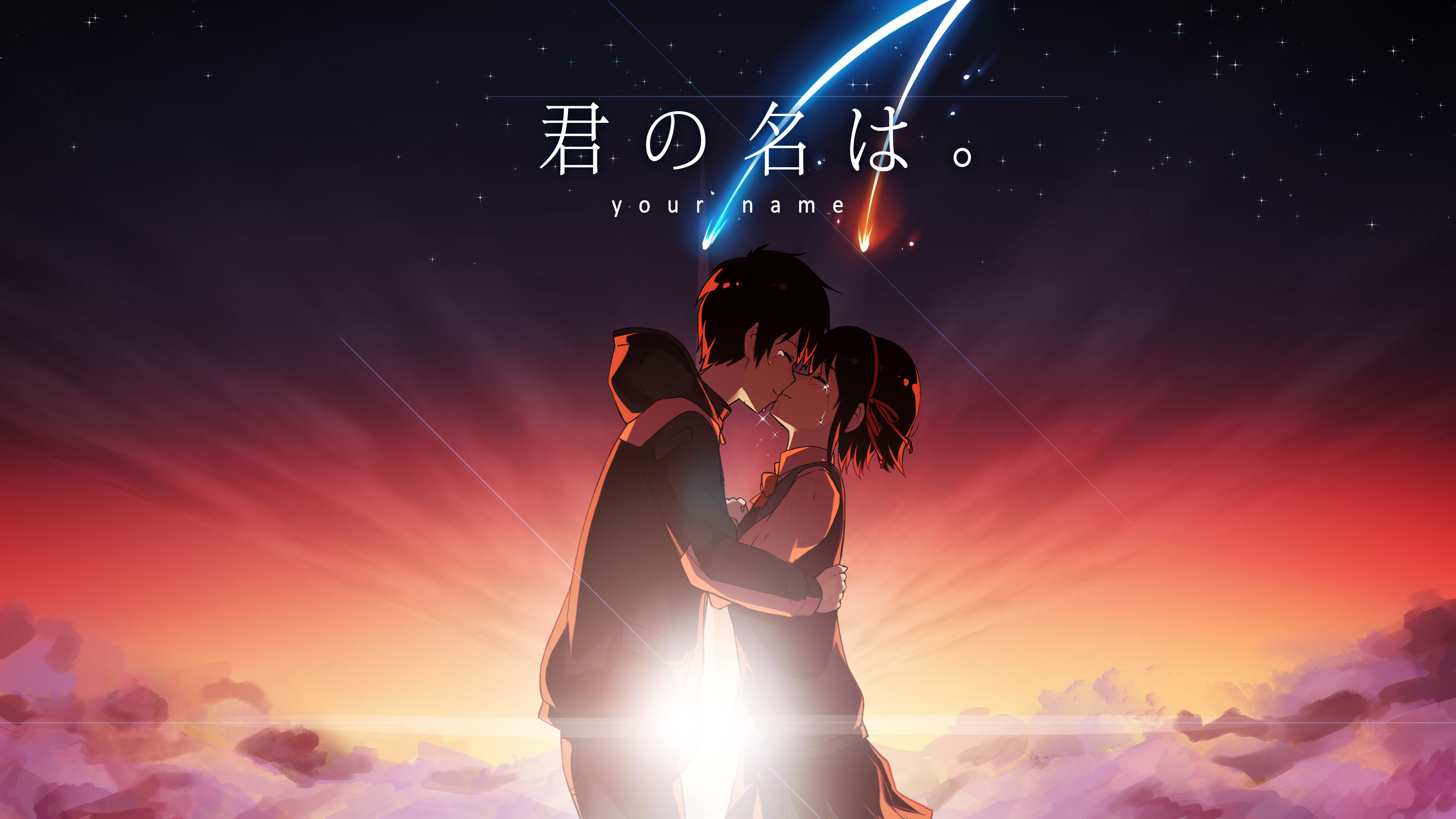 Your Name Desktop Wallpaper Posted By Samantha Tremblay