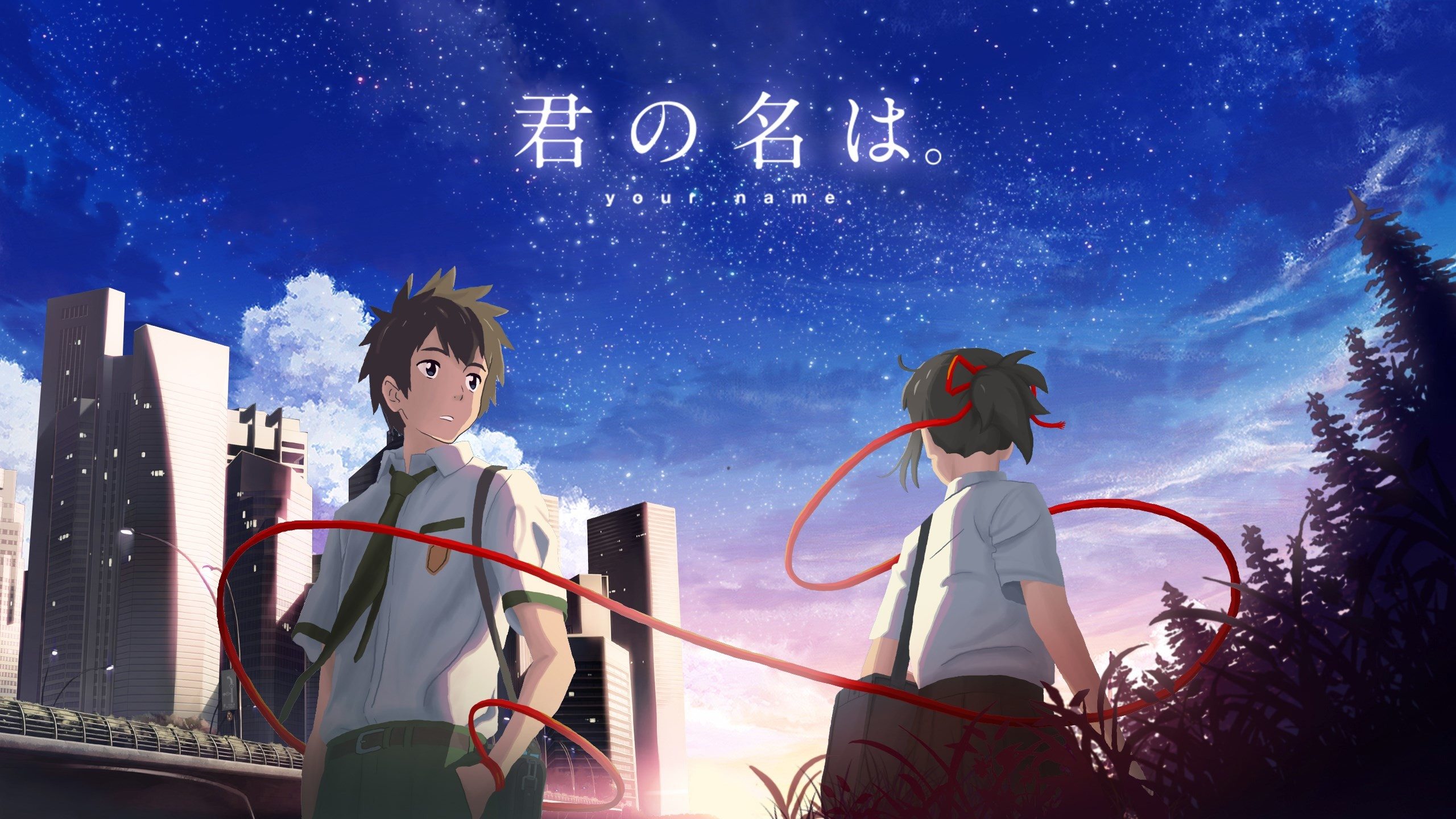 Your Name Hd Wallpaper Posted By Ethan Johnson