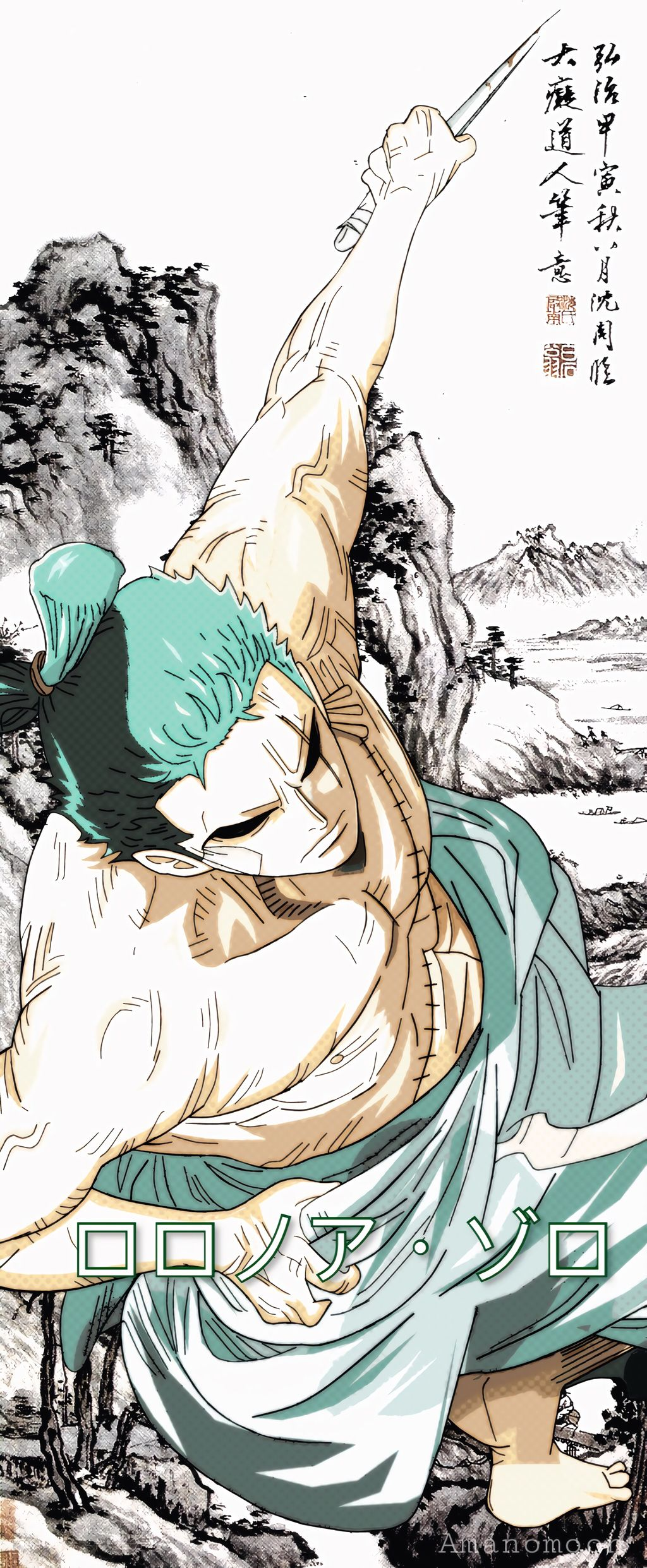Zoro One Piece Wallpaper Posted By Sarah Sellers